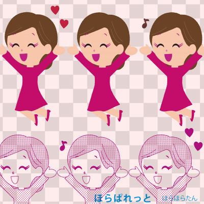 バンザイポーズで飛び跳ねて喜ぶ女性のイラストのサンプル画