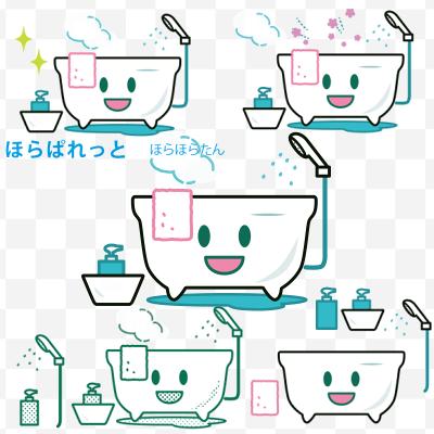 かわいいお風呂のイラスト素材のサンプル画