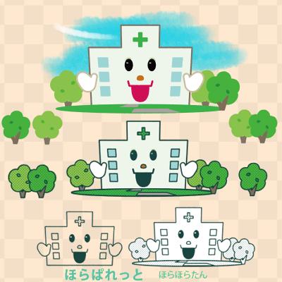 病院建物(クリニック・診療所・医院)イラストのサンプル画像