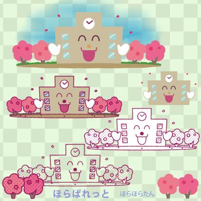 桜咲く春の学校校舎のイラストのサンプル画
