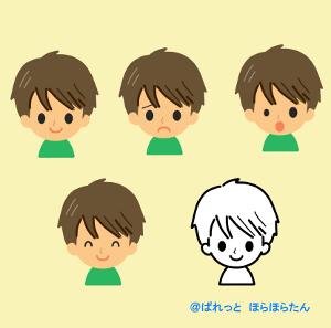 少年の表情イラスト