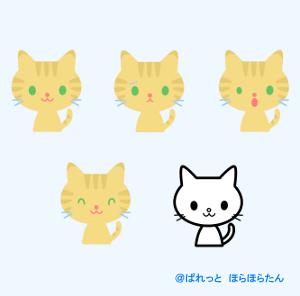 トラ猫表情イラスト