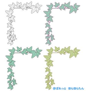 アイビー(ヘデラ)の葉っぱフレーム