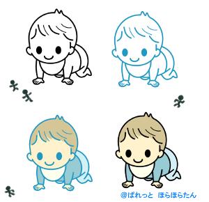 ハイハイをする赤ん坊のイラスト