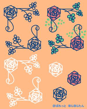 薔薇のフレーム素材とマーク素材
