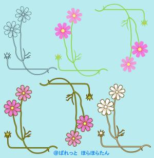 秋の花、コスモスのコーナーフレーム枠