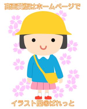 幼稚園・保育園の女の子(入園卒園)