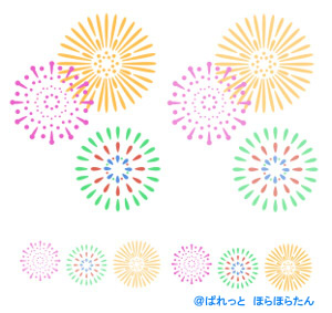 打ち上げ花火大会イラスト