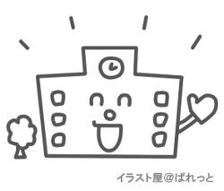 学校イラスト・卒業・入学・進級/校舎