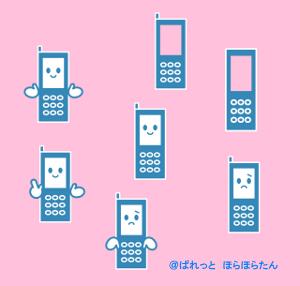 携帯電話ガラケーイラスト