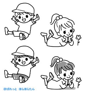 元気な子供のイラスト