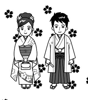 成人式着物無料イラスト、振袖、羽織袴モノクロ版