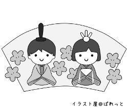 ひな祭り、園児のお内裏様とお雛様の白黒・モノクロイラストサンプル画像