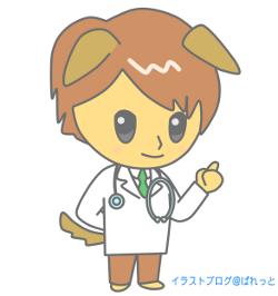 イヌのお医者さんキャラクターイラスト