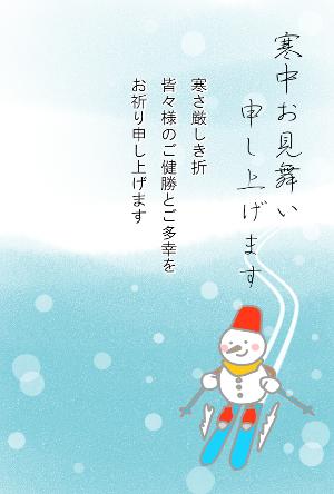 寒中お見舞い用イラスト、雪だるまのスキー
