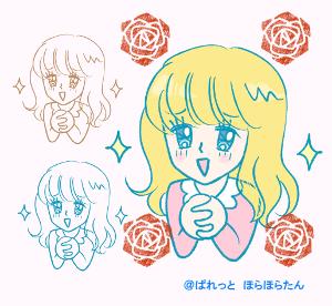 キラキラギャグ系少女マンガ風乙女イラスト