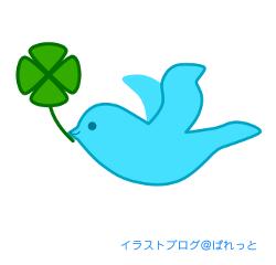 幸せの青い鳥と幸運のよつばの ... : 卒業 飾り : すべての講義
