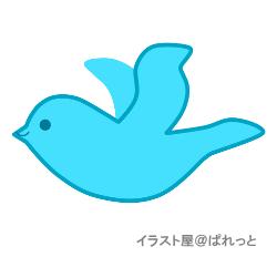 水色の小鳥のマーク
