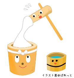 餅つき大会/臼・杵・桶でぺったん無料カットイラスト