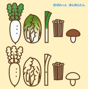 鍋野菜・茸イラスト(だいこん・はくさい・ねぎ・シイタケ・えのき)