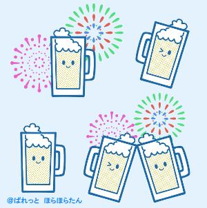納涼ビールジョッキのイラスト