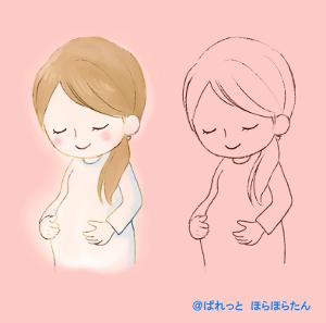 マタニティ・妊婦さんのイラスト