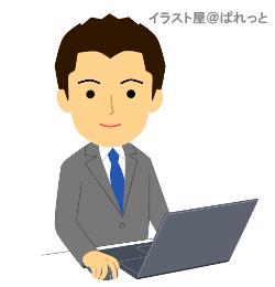 パソコンをマウス操作するスーツ姿の男性のイラスト