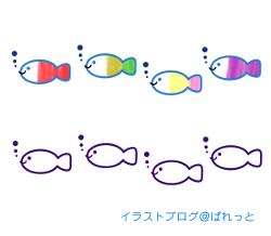 可愛いお魚さんのイラスト ... : 魚の塗り絵 : すべての講義