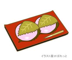 桜餅のイラスト素材のサンプル画像