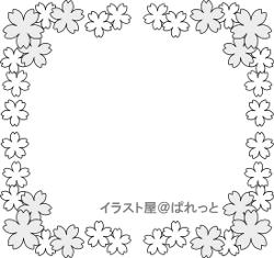 桜の花のフレーム無料イラスト/