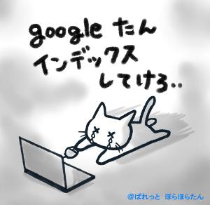 パソコンを前に号泣・悲しむネコ