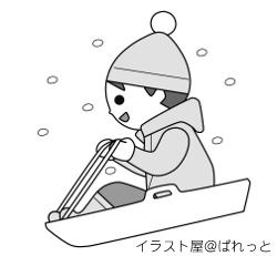 ソリ遊びをしている子供のイラスト/白黒印刷用