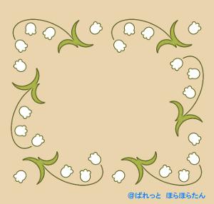 鈴蘭(スズランのイラスト素材