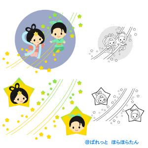 七夕(タナバタ)のイラスト素材