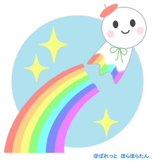 虹を描くてるてる坊主