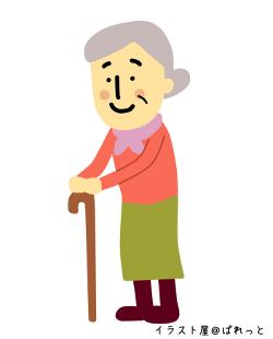 杖をついているお婆さんのイラスト素材のサンプル画像