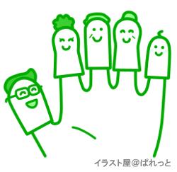 指人形家族笑顔の表情イラスト/介護・福祉用人物