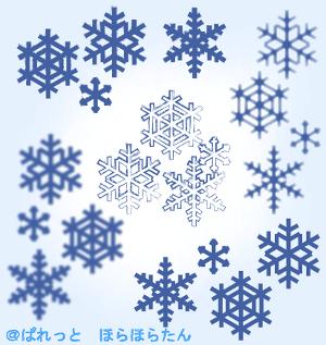雪の結晶の透過PNGイラスト素材