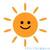 太陽・お日様イラスト / 晴天のお天気サンサンマーク