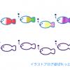 お魚のイラスト / シンプルかわいいお魚