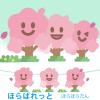 桜並木イラスト / 春の新生活応援や門出のお祝い、お花見に