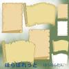 古い紙フレーム / 財宝地図、古文書、WANTED(手配書)風