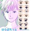 マンガ、アニメタイプの目でアイマスク / 目線・目隠し加工、プライバシー保護に