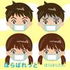 マスク着用イラスト / 感染症予防・咳エチケット