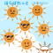 強い日差しイラスト(真夏の太陽) / 汗、日焼け対策の季節に
