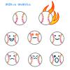 野球ボールのイラスト / 基本のと表情付き(ニコニコ・熱血炎など)