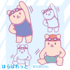 クマさん水着イラスト(準備運動) / プール開き、水泳教室に