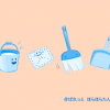 お掃除道具のイラスト(バケツ・雑巾・ほうき・ちりとり) / ほのぼのかわいい