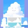 入道雲イラスト(積乱雲) / 夏の空背景