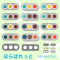 交通信号機イラスト(青信号、黄信号、赤信号) / 地図記号やアイコンに